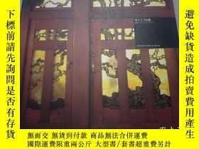 二手書博民逛書店architecture罕見in detail 看圖Y215746 本社 同明舍出版