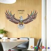 壁貼【橘果設計】貓頭鷹 DIY組合壁貼 牆貼 壁紙 室內設計 裝潢 無痕壁貼 佈置