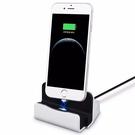 新一代 Lightning 8pin/Micro/Type-C接頭USB磁吸充電/傳輸座 充電器/充電線/傳輸線