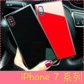 【萌萌噠】iPhone 7 / 7Plus 明星網紅同款 琉璃奢華鏡面保護殼 直邊全包方形矽膠鋼化二合一 手機殼