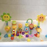 年終享好禮 寶寶洗澡玩具電動噴水花灑向日葵男女孩兒童戲水游泳嬰兒沖涼玩具