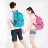 皮膚背包輕便可摺疊男女戶外運動登山包旅行包雙肩包便捷超輕防水   可然精品鞋櫃