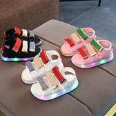 夏季小孩兒童鞋子女童閃燈涼鞋男孩2亮燈1-5歲半男童寶寶沙灘鞋【寶貝開學季】