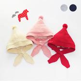 小精靈尖頂加絨護耳保暖帽 童帽 保暖帽 針織帽 冬帽