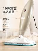 電動拖把 日本UONI由利蒸汽拖把高溫除菌電動擦地家用非無線清潔機神器 源治良品