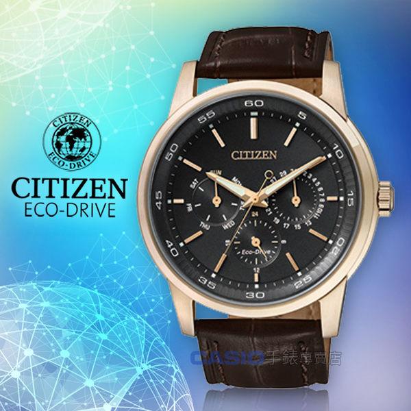 CITIZEN星辰 手錶專賣店 國隆 BU2013-08E 指針男錶 小牛皮錶帶 棕 光動能 防水100米 全新品 保固一年