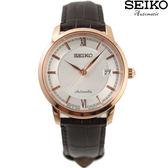 【萬年鐘錶】SEIKO PRESAGE精工4R35經典都會機械男錶23石 日期透明底蓋39mm 4R35-01A0P(SRPA16J1)