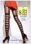【蒂巴蕾】美腿關鍵字8甜彈性絲襪(6入組)
