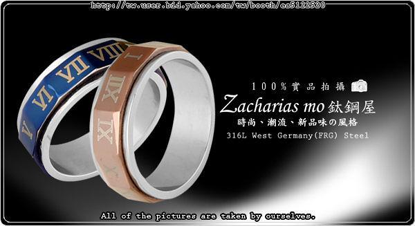 『Z-MO鈦鋼屋』316L抗過敏不生鏽,純西德白鋼戒指【僅有美圍7、8、9、10號】【BCS162】