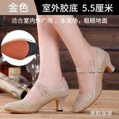 軟底成人格利特拉丁舞鞋女式中跟低跟交誼廣場舞蹈鞋 qf28185【夢幻家居】