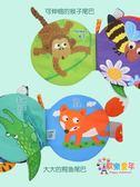 拉拉布書 立體布書早教6-12月嬰兒書籍0-3歲撕不爛可咬抖音尾巴書
