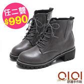 短靴 時尚百搭必敗款馬汀靴(灰) *0101shoes【18-1703gy】【現貨】