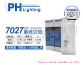 PHILIPS飛利浦 7027 12V 50W G6.35 BRL/BCD 特殊儀器豆燈_PH020005