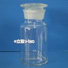 玻璃廣口瓶250ml 磨砂廣口瓶 玻璃收納瓶 展示瓶 玻璃藥酒瓶