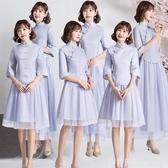 中式伴娘禮服女復古中國風新款春季創意個性旗袍伴娘團姐妹裙