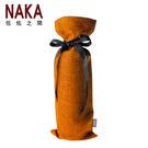 NAKA 佐佑之間 STARRY繁星 單支束口精美紅酒束袋-亮橙色 TRUE0002SS