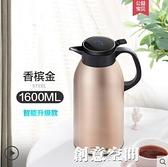 德國智能保溫壺家用保溫水壺大容量熱水瓶暖壺不銹鋼暖瓶保溫瓶2L NMS創意新品