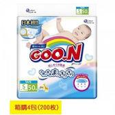 GOO.N 日本大王境內版-紙尿褲S(50片x4包)