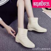 韓版可愛甜美時尚潮流女生雨鞋時尚顯瘦舒適套腳防滑加絨馬丁雨靴 美芭印象