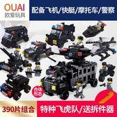 LEGO樂高組裝積木相容樂高積木男孩子3-6-9周歲10汽車7城市兒童益智警察局拼裝玩具wy全館88折