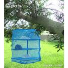 尺寸:40*40*55cm 藍色:藍色 U型開口設計,方便易取 野外露營炊具、餐具必備 細網狀設計