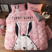 極柔加厚法蘭絨床包四件組-雙人-小兔粉