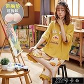 公主風睡衣女夏季帶胸墊學生ins韓版可愛純棉短袖可外穿兩件【中秋鉅惠】