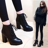 裸靴新款秋季系帶短靴女粗跟防水臺高跟鞋加絨裸靴黑色百搭馬丁靴小天使 小天使 99免運