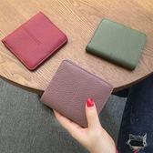 2019新款歐美大牌短版錢夾女皮質簡約搭扣錢夾卡位超薄皮質夾