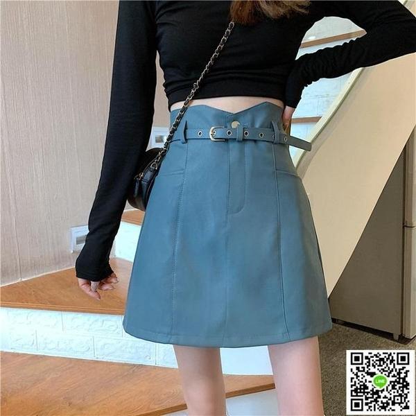 新品促銷 半身裙設計感小眾秋季2020新款法式顯瘦皮短裙女不規則包臀a字裙