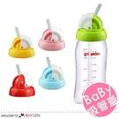 奶瓶變水杯 通用貝親 小獅王寬口徑滑蓋直飲水杯 奶瓶配件
