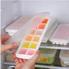 雪糕模具帶蓋創意冰塊盒Eb7944『毛菇小象』