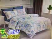 Don Home 雙人加大300TC純棉被套床包六件組 - 嵐花扶影 W122596 [COSCO代購]