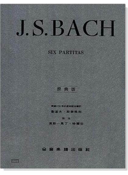 小叮噹的店- 鋼琴譜 巴哈【原典版】六首巴蒂達組曲 (Y3)