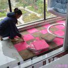 臥室地毯滿鋪客廳可水洗拼接泡沫地板墊兒童...