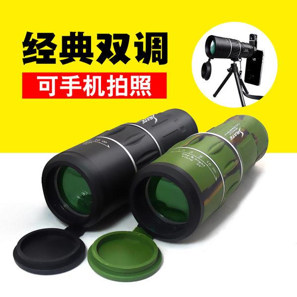瑞特國產雙調單筒望遠鏡高清高倍微光夜視軍人專用拍照接手機【時尚家居館】