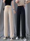 冰絲寬管褲女夏高腰薄款垂感寬松黑色條紋休閒直筒墜感拖地長褲子 衣櫥秘密