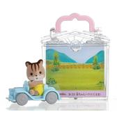 森林家族 人偶 嬰兒小汽車提盒