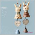 (限量)日式MISS兔風鈴組(1對) 進門鈴鐺zakka 居家裝飾 生日禮物 情人節禮物 可愛店門掛飾