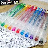 【限量特賣】 49元/盒  原價250元 果汁味12色彩色筆 D822-SP