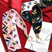 手機掛繩少女風寬版手機絲巾掛繩寬帶不勒脖通用繩蘋果X8p76通用吊繩 陽光好物