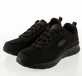 SKECHERS系列-SYNERGY 3.0男款運動鞋-NO.52585BBK