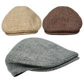黑五好物節★仿麻春夏四季 硬朗有型鴨舌帽子 韓版英倫男女通用純色復古貝雷帽