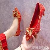 婚鞋 婚鞋女2021新款新娘鞋粗跟中式紅色結婚鞋細跟女鞋孕婦低跟秀禾鞋 非凡小鋪 新品