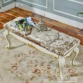 歐式床尾凳布藝法式長凳子臥室雕花腳凳床榻床前凳床邊凳換鞋凳AQ 有緣生活館