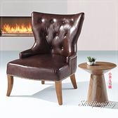 【水晶晶家具/傢俱首選】CX1290-3 新古典70*61*88cm單人皮面休閒椅