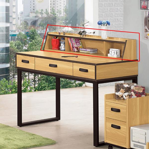 費德勒桌上架(20JS1/640-4)/H&D東稻家居
