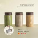 陸寶【森活隨身陶杯】小300ml 抹茶/蒙布朗/焦糖 加贈杯套