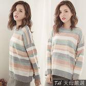 【天母嚴選】彩色條紋配色寬鬆落肩針織毛衣(共二色)