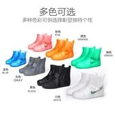 雨鞋女水鞋男防雨鞋套防滑加厚耐磨硅膠鞋套成人防水雨天兒童雨靴